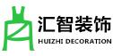 荆州市汇智装饰工程有限公司