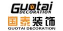 蚌埠市国泰装饰工程有限公司