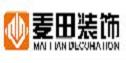 秦皇岛麦田装饰工程有限公司