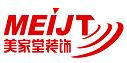 上海欧堡装饰