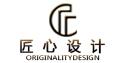 西咸新区精度人生匠心装饰工程有限公司