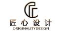 西咸新区精度人生匠心装饰工程有限公司,装修公司