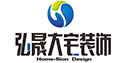 镇江弘晟大宅装饰设计有限公司