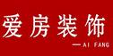 晋城市爱房装饰工程有限公司