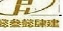 上海懿叁懿肆装饰设计公司
