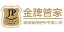 中山市金牌管家装饰工程有限公司