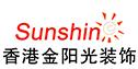 香港金阳光装饰工程有限公司