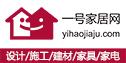 杭州一号家居网,装修公司