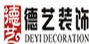 吉安市德艺装饰设计工程有限公司
