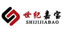 天津市世纪嘉宝装饰工程有限公司,装修公司