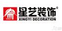 广东星艺装饰集团福州分公司,www.lt088.com公司