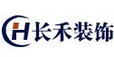 咸宁市长禾建筑装饰有限公司
