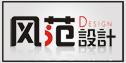 武汉市风范创意设计有限公司