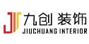 济宁九创装饰工程有限公司