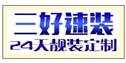 重庆三好BRT24天速装中心