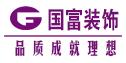 杭州国富装饰工程有限公司
