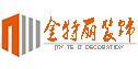 苏州金特丽装饰设计工程有限公司