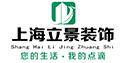 上海立景装饰宁德分公司