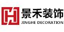 杭州富阳景禾装饰工程有限公司