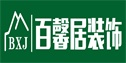 武汉百馨居装饰工程有限公司