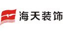 北京海天装饰工程有限公司