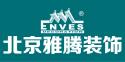 北京雅腾装饰苏州公司