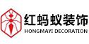 六盘水红蚂蚁装饰有限公司,威廉希尔中文网