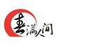 广东春满人间装饰达州分公司