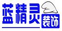 滁州蓝精灵装饰