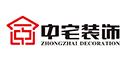 湛江中宅建筑装饰工程有限责任公司