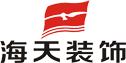 北京海天环艺家居装饰有限公司