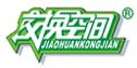 北京交换空间装饰有限公司永川区分公司