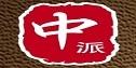 重庆中派装饰有限公司
