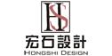 佛山宏石装饰设计有限公司
