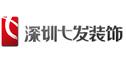 深圳七发集成墙板
