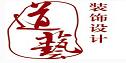 沧州道艺装饰有限公司