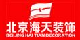 北京海天环艺家居装饰有限公司鄂州分公司,装修公司