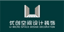 优创空间装饰工程有限公司,威廉希尔中文网