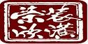 上海荣欣装潢怀化分公司