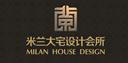 湖南米兰大宅设计工程有限公司,装修公司
