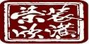 上海荣欣汇名装潢