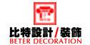 江苏比特装饰工程有限公司