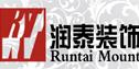 上海润泰装饰工程有限公司