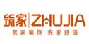 荆州市筑家装饰有限公司