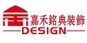 乌鲁木齐清轩创意装饰设计有限公司