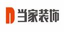 江苏当家装饰设计工程有限公司