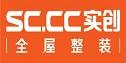 实创家居装饰集团(广州)有限公司