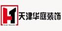 天津华庭装饰工程有限公司