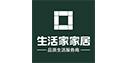 北京生活家装饰贵阳分公司