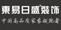东易日盛装饰南京分公司